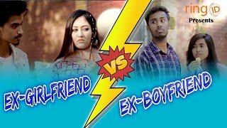 Ex-Girlfriend Vs Ex-Boyfriend | Dhaka Guyz | Bangla New Funny Video 2019