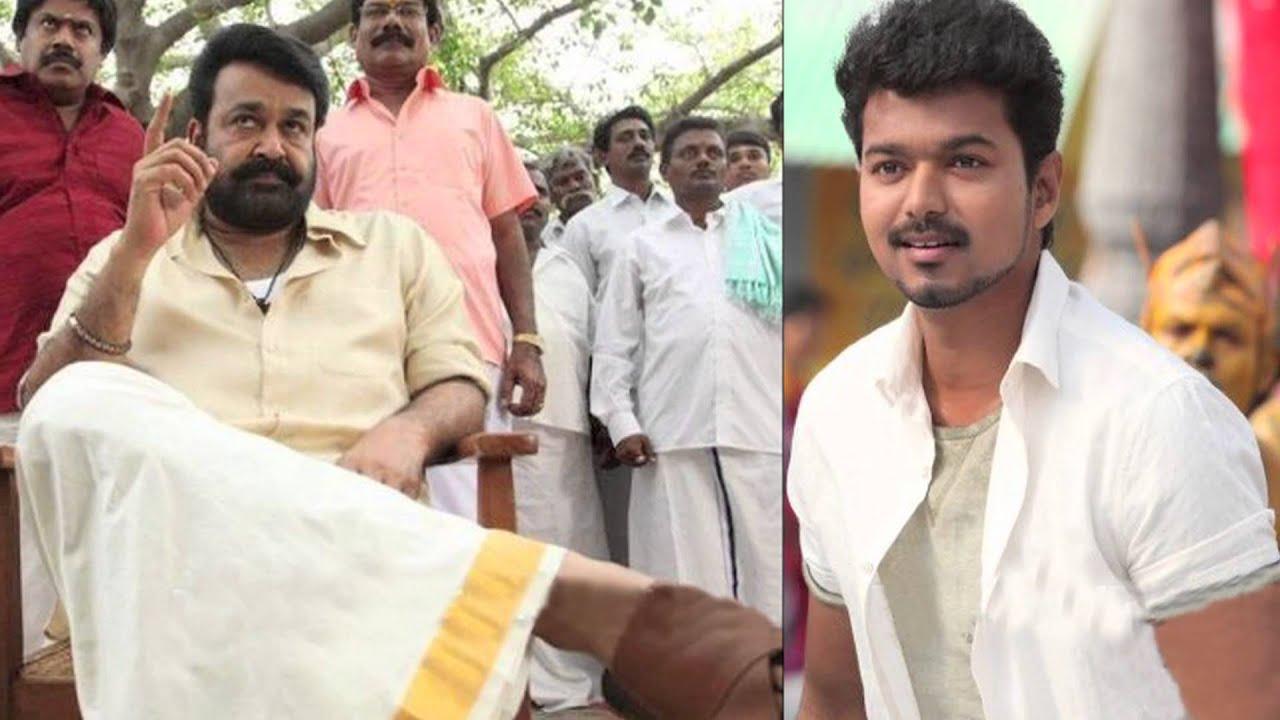 jilla movie - superstar vijay and superstar mohanlal - latest tamil