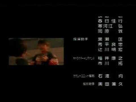 ultraman dyna movie song