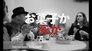 マルチリンガル演劇【Inside-outside-in TOSHIMA】ちがうって、おもしろい!~Multi-lingual Theatre on YouTube~teaser版