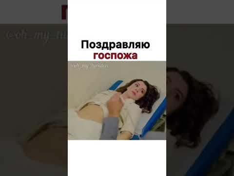 Любовь напоказ/ Айше Керем/ 38 серия