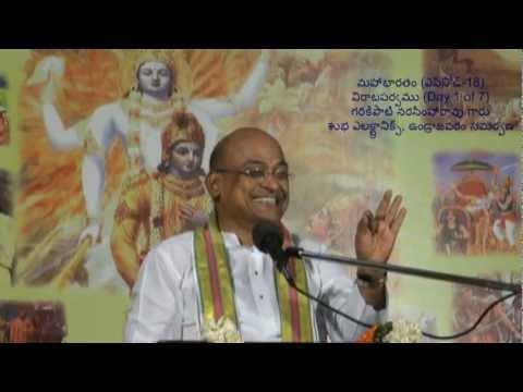 Day 1 of 7 Virataparvam by Sri Garikapati Narasimharao at Undrajavaram (Episode 18)
