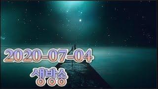 카스온라인 2020-07-04 안한거 하기!