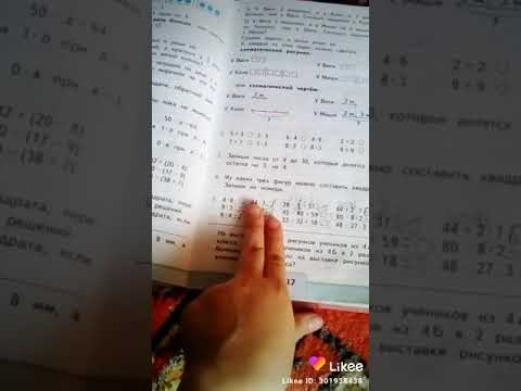 Ответы в учебнике. 😮😲😵