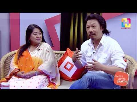 MANILA SOTANG AND UDAY SOTANG | JEEVAN SAATHI WITH MALVIKA SUBBA