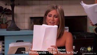 Дженнифер Энистон, Кортни Кокс и Лиза Кудроу в шоу Джимми Киммела (перевод от Bitchy)