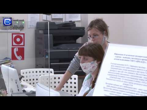 Детская поликлиника – новое оборудование