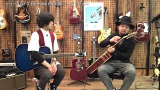 【クリープハイプ】 小川幸慈さんと長谷川カオナシさんが、幕張ショール...