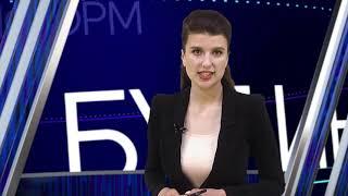 2021-05-21 г. Брест. 54-е заседание Коллегии Пограничного комитета. Новости на Буг-ТВ. #бугтв