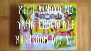 Meiji Kinoko No Yama Chocolate Mushroom Diy Kit