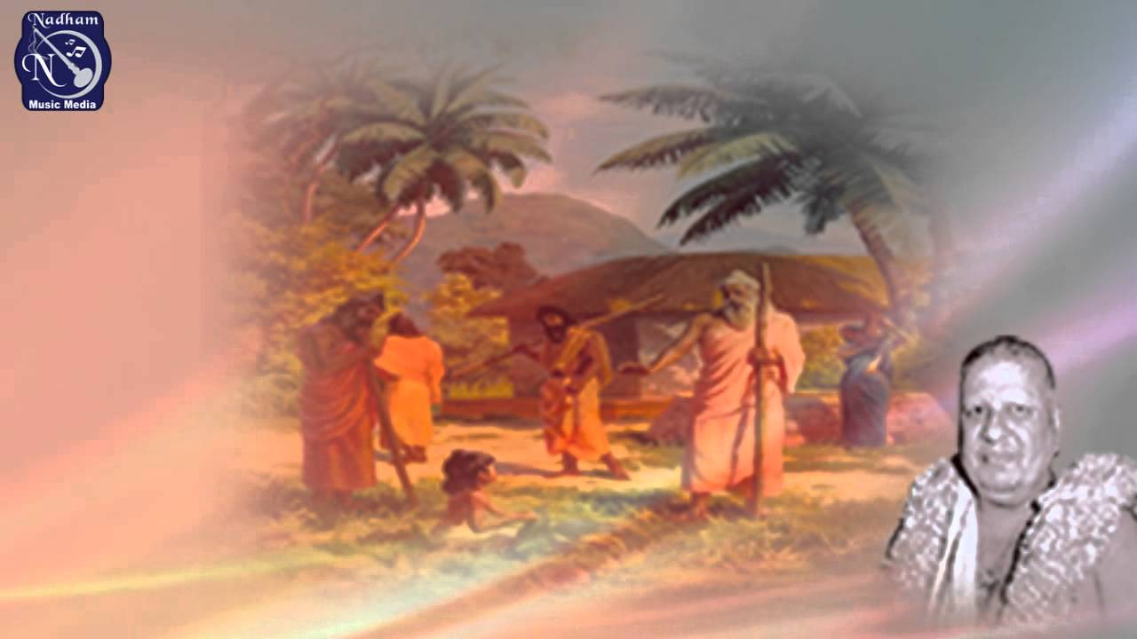Image result for SEngalipuram Anantharama deekshithar   and BHagawatha