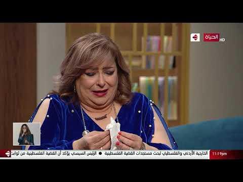 """انهيار زوجة عدوية علي الهواء بعد سؤال عمرو الليثي حول حقيقة خلاف """"حلمي بكر"""" و """"أحمد عدوية"""""""