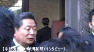 【中川秀直】1105清和研(インタビュー) 中川秀直 検索動画 21