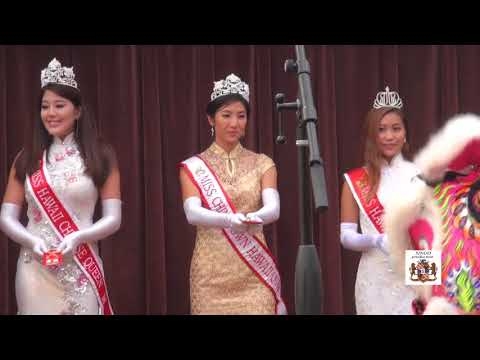 Miss Chinatown Hawaii Festival Pageant Aug 26, 2017