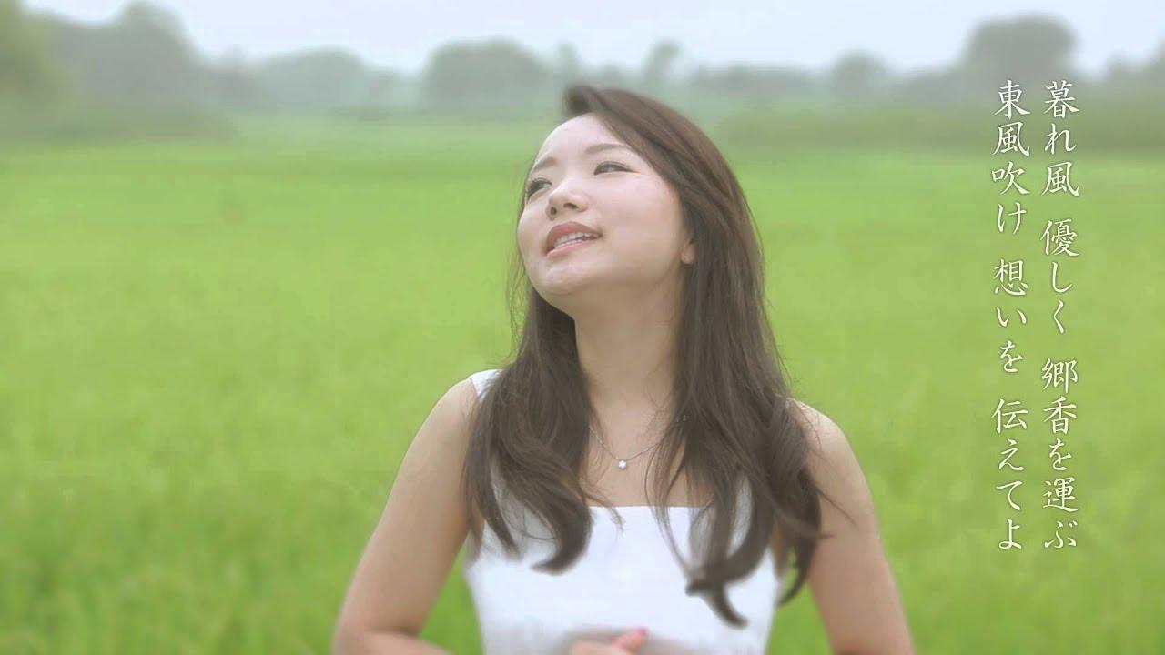 2013の林明日香