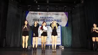 2018.11.14&2018아트코리아어워드&K-POP Art Korea Award Festival&인사동인사아트홀대극장2b&헤이미스&by큰별