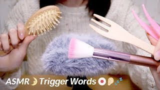 [ASMR] Japanese Trigger Words Whispering,  Fluffy Mic Touching / カ行のオノマトペを囁く