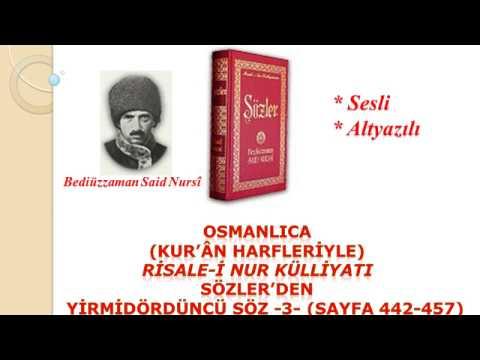 Risale-i Nur Dersi, Osmanlıca Sözler, Yirmidördüncü Söz 3 , Sf:442-457 , Bediüzzaman Said Nursi