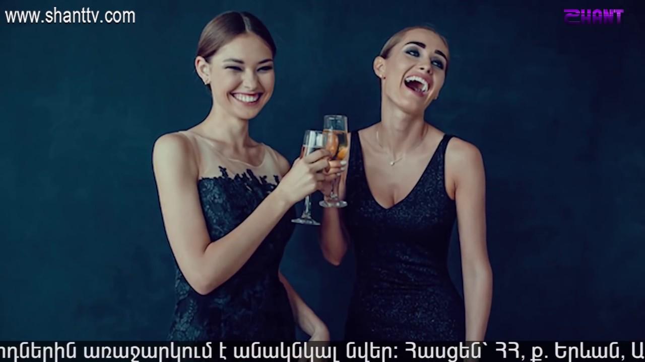 Women's Club - Episode 1 - YouTube