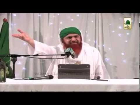 Bayan Namaz Qaza Karnay Ki Saza  Maulana Muhammad  Imran Attari