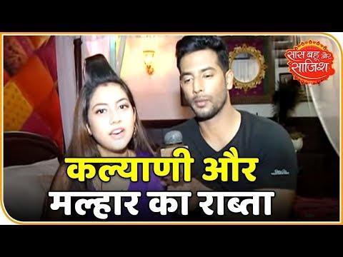 Kalyani-Malhar Are Coming Closer | Tujhse Hai Raabta | Saas Bahu aur Saazish