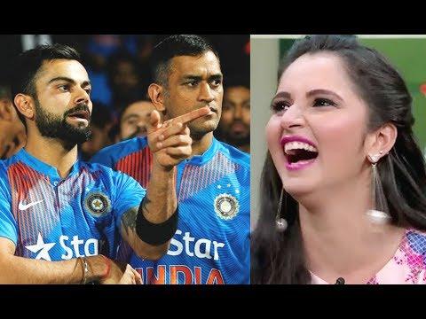 Sania Mirza Reaction On India vs Pakistan Champions Trophy 2017