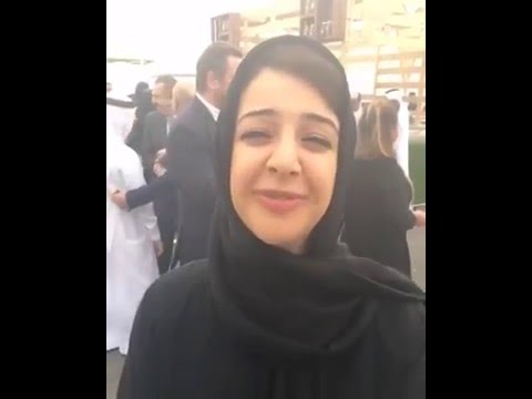 Download Her Excellency Reem Ibrahim Al Hashimi, Director General of Expo 2020
