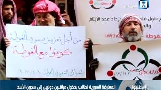 ميليشيا الأسد أعدمت قرابة 13 ألف معتقل شنقا في سجن صيدنايا