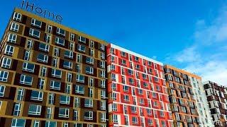 |Жилой комплекс iHOME| Крюковщина | Видеоновости застройщиков(, 2018-02-12T07:27:40.000Z)