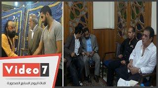 . رياض الخولى ومجدى عبد الغنى وأبو الليف فى عزاء والدة عفاف رشاد