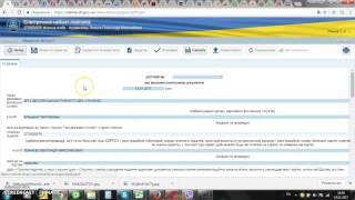 Договір про визнання електронних документів.ФОП 2 група ЄП. Електронний кабінет платника