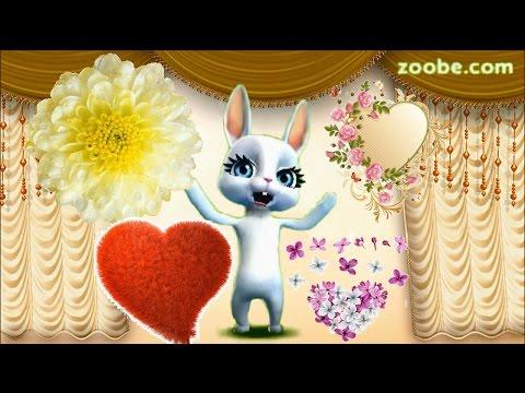 Zoobe Зайка Мама, С днем рождения тебя! - Как поздравить с Днем Рождения