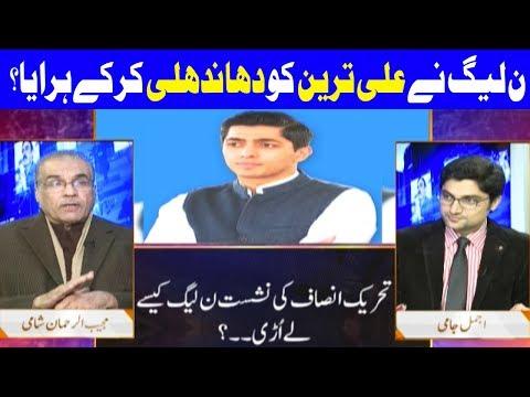 Nuqta E Nazar With Ajmal Jami - 13 February 2018   Dunya News