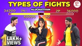 Types of Fight Aluchatiyam | Fight Sothanaigal | Sirappa Seivom | Tamil Comedy Random Video