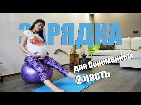 Методика Норбекова. Упражнения по Норбекову для роста.