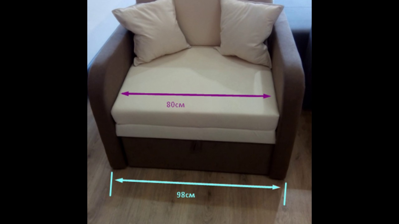 Закажите выкатной диван по доступным ценам. Отличное. Диван кровать дадо. Купить выкатной диван в нашем интернет-магазине очень просто!