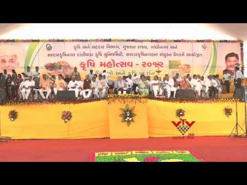VTV - AGRICULTUREANDANIMAL HUSBANDRYBUSINESSDEVELOPMENT : MODI - BANASKATHA
