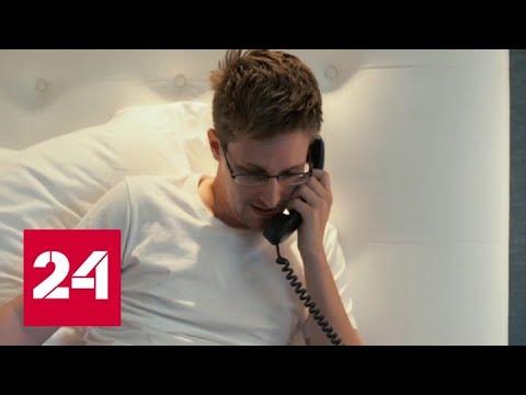 Анатолий Кучерена рассказал о сенсационной книге мемуаров Сноудена - Россия 24