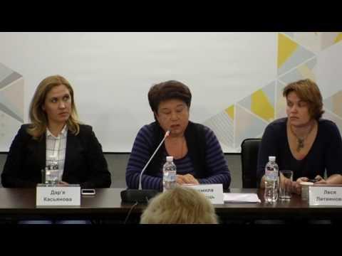 Children of War. 21st century. Ukraine. UCMC, 28.02.2017