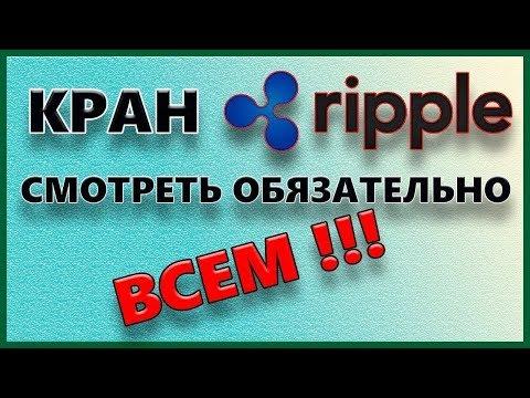 Видео Заработок в интернете 10000 рублей в месяц