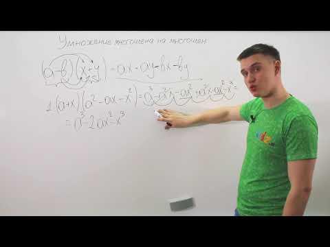 """Алгебра 7 класс. Видеоурок по теме """"Умножение многочлена на многочлен"""" от GDZ.ru"""