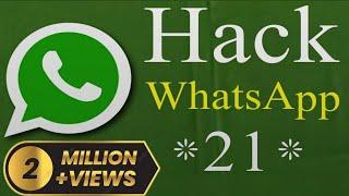 WhatsApp new amazing Trick and code on WhatsApp
