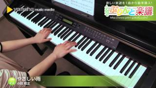 使用した楽譜はコチラ http://www.print-gakufu.com/score/detail/10285...