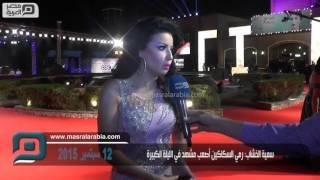 بالفيديو.. سمية الخشاب: أتوقع فوز اللية الكبيرة بجائزة فى مهرجان القاهرة السينمائي