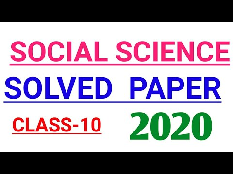 Class-10 social science solved question paper CBSE board exam 2020   solved paper of social science