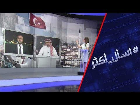 خاشقجي.. هل تنفذ تركيا تهديدها للسعودية؟  - نشر قبل 5 ساعة