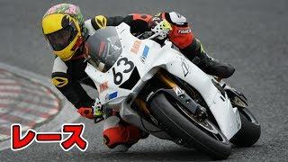 【実写】ガチのバイクレースに初参戦!【モトブログ】 thumbnail