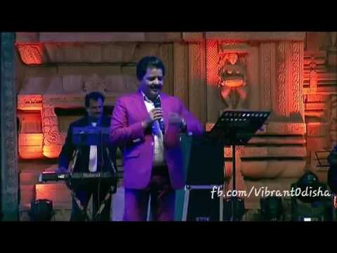 Srabanare Srabana Odia song By Udit Narayan at Utkala dibasa celebration 2017