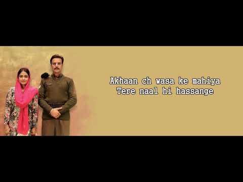 Kanda Kacheya Ne Daana Paani Lyrics Jyotica Tangri