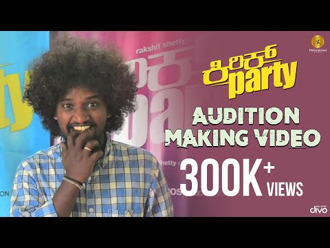 Kirik Party - Audition Making Video